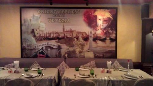 Venice via Guangzhou